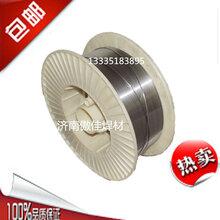 YD265(Q)焊丝YD258(Q)焊丝YD165(Q)焊丝YD115(Q)耐磨焊丝图片