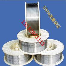 YD212耐磨焊丝堆焊焊丝傲佳焊材有限公司图片