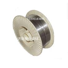 高碳高铬堆焊焊丝D888NiQ耐磨药芯焊丝图片