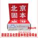KB-256耐磨药芯焊丝KB-256耐磨焊丝价格