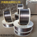 D781碳化鎢耐磨焊絲高溫模刃具修復