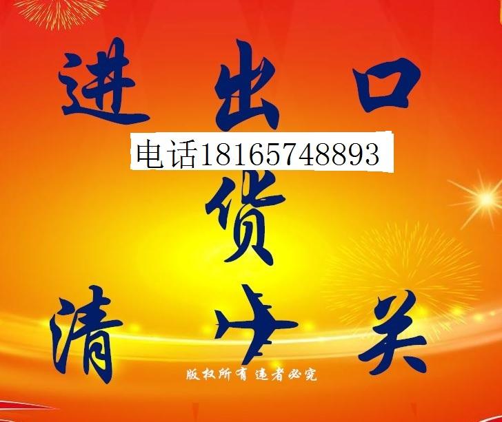 深圳市前海亞投聯合物流鏈有限公司