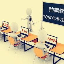 南京一年自考专科本科学历培训班南京专科本科学历报名