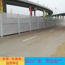 珠海高栏港物流中心扩建施工围蔽网穿孔通风冲孔板围挡图片
