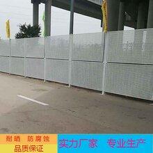 湛江市政工程抗风围挡上下层打孔通风施工围蔽防护网防锈美观图片