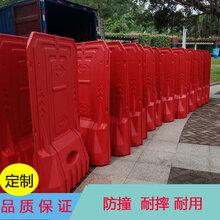 广州市大楼改造工程临时隔离围栏优质塑料水马护栏安全防护