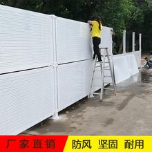 肇庆市工地现场围挡安装2米高安全隔离护栏网抗风防锈图片