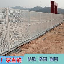 江门市西区工业区封闭施工围挡钢板冲孔烤漆隔离网图片
