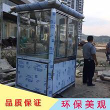 工业区厂区出入口彩钢板保安亭环保美观岗亭收费亭图片