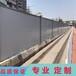 深圳市新建學校施工圍擋建筑工程鋼板臨時圍欄美觀耐撞