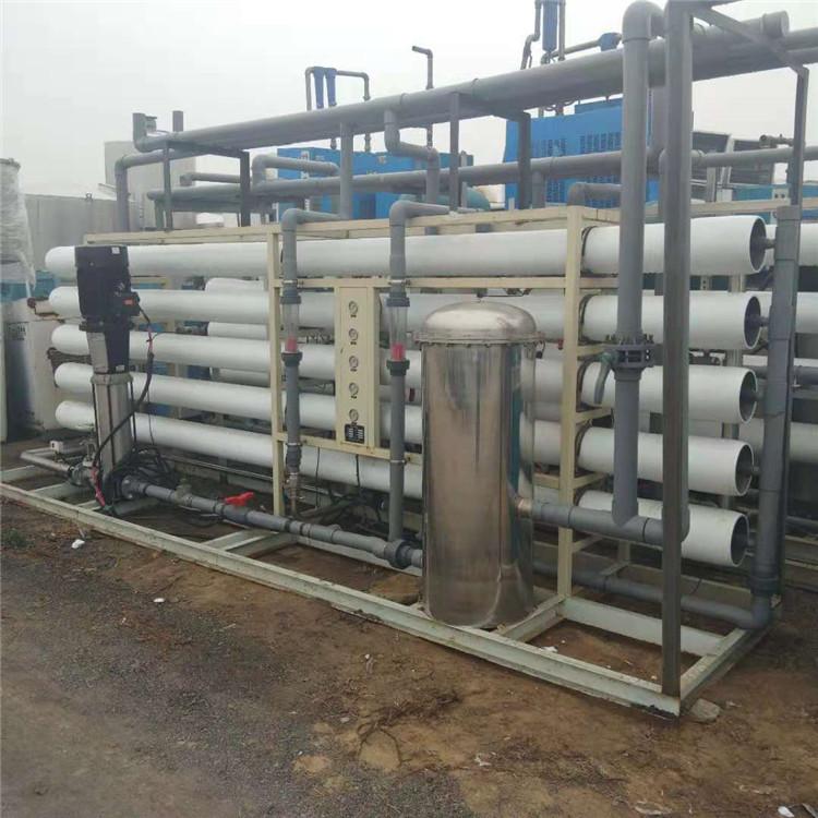 转让二手水处理反渗透设备、二手纯水设备二手双级水处理反渗透