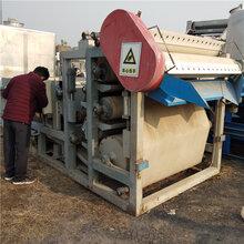 出售二手100平方压滤机隔膜压滤机污泥脱水压滤机