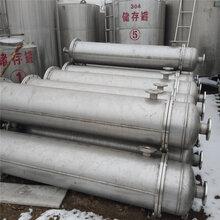 诚航直销二手不锈钢冷凝器80平方不锈钢冷凝器碳钢冷凝器