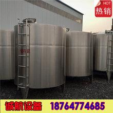 厂家直销定制不锈钢卫生级蒸汽加热搅拌桶保温发酵酿酒罐液体混合