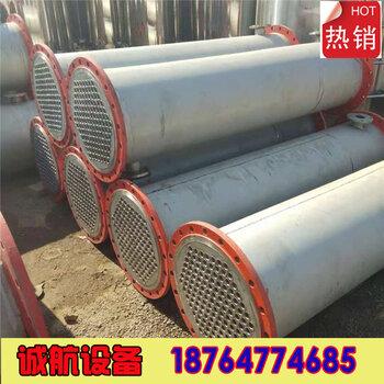 出售15立方不銹鋼冷凝器碳鋼冷凝器陶瓷冷凝器