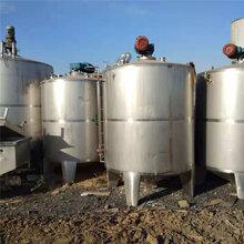 处理不锈钢储罐红酒储罐白酒储罐储油罐食品级储罐不锈钢搅拌罐