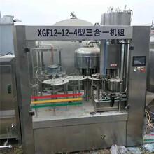 出售二手饮料灌装机24头矿泉水灌装机直销灌装机图片