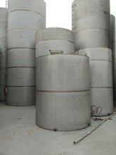 定做各种型号不锈钢储罐不锈钢搅拌罐203050吨储罐