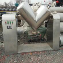 低價銷售二手V型混合機雙錐干燥機1000型三維混合機圖片