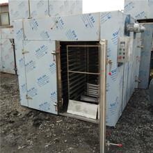 供應二手烘箱二手全不銹鋼工業烘箱二手熱風循環烘箱電氣烘箱圖片