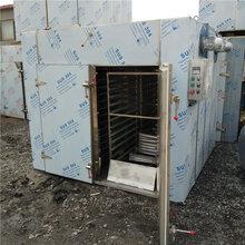 供应二手烘箱二手全不锈钢工业烘箱二手热风循环烘箱电气烘箱图片