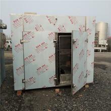 供應二手烘箱二手熱風循環烘箱電氣烘箱圖片