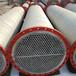 出售二手列管冷凝器10平方-300平方不銹鋼冷凝器