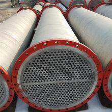出售二手列管冷凝器那里有不锈钢列管冷凝器价格