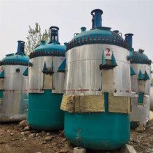 供应二手蒸汽反应釜二手电加热反应釜二手陶瓷反应釜