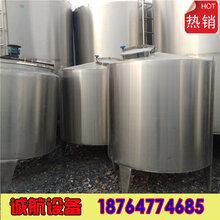 濟南現貨出售不銹鋼攪拌罐食品攪拌罐液體攪拌罐儲罐圖片