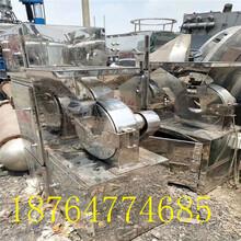 低价销售二手20B超微粉碎机万能粉碎机槽型混合机图片