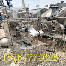 低價銷售二手20B超微粉碎機萬能粉碎機槽型混合機圖片