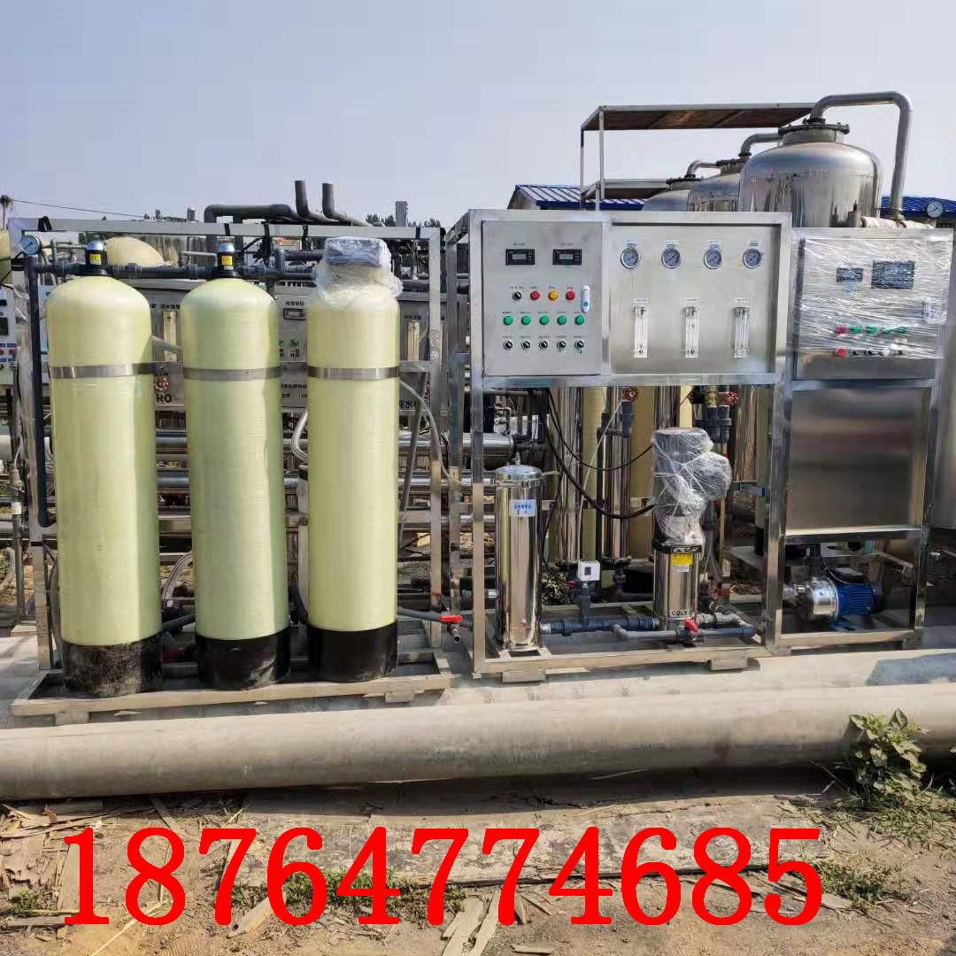 诚航低价出售一批2吨双级反渗透厂家纯净水设备车用尿素水处理设备