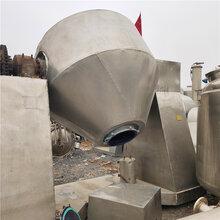 供应二手双锥干燥机2000升双锥干燥机盘式干燥机图片