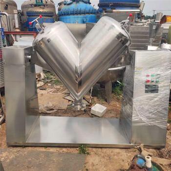 供應二手150型-1000型V混合機三維混合機二維混合機