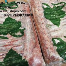 威海上脑羊肉砖牛柳板筋翼板肉大米龙牛杂牛肠肥牛批发图片