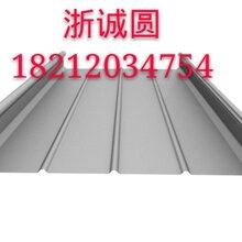 云南昆明铝镁锰板厂家直供多种型号-65/430图片