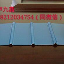 四川成都鋁鎂錳板廠家直供-0.7mm—1.2mm-生產加工一體化圖片