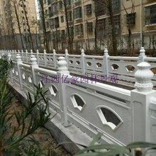 三明混凝土仿石栏杆制作龙岩仿大理石护栏多少钱一米图片
