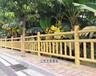 藝高景觀仿木欄桿,廣州耐用仿木護欄批發代理