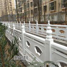 韶關河道仿木欄桿仿石欄桿藝高景觀護欄板廠家制作工藝圖片