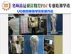 廣東中山cnc電腦鑼操機加工中心培訓車床培訓