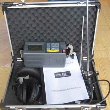 HG-2510测振仪价格
