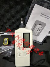 促銷M05BM217便攜式測振儀經銷商M05BM217測振儀多少錢圖片