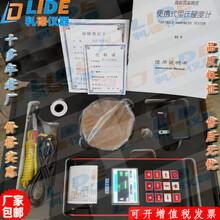 LD1083/6S里氏硬度計/手持式彩屏硬度計工作溫度圖片