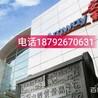 杭州市江干区安利直营店具体地址在哪?杭州香港安利产品身份。