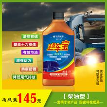 丰泰燃油宝柴油添加剂节油宝油霸省油除积碳增强动力