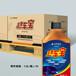 豐泰燃油寶除積碳汽油添加劑節油寶燃油添加劑發動機積碳清洗