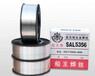 船王鋁焊絲4043/5356/5183