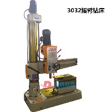 山东摇臂钻床生产厂家供应Z3032x10摇臂钻床小型摇臂钻床型号价格图片